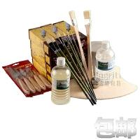 马利油画工具套装 油画颜料套装 油壶+油画笔+调色板+刮刀+松节油