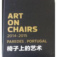 【二手旧书8成新】椅子的艺术 《casa国际家居》杂志 新星出版社 9787513316101
