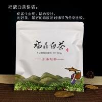 新款普洱茶�密封袋通用357g七子�包�b袋福鼎白茶�自封口拉�袋 白色 福鼎白茶