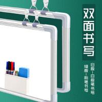 可擦留言板�焓桨装��字板�p面磁性小白板移�又Ъ艽蠛诎遛k公家用��板�和����N�G板���h培�涂�f����