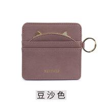 新款卡包女式多卡位韩国可爱薄款迷你简约小清新韩版卡片钱包