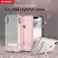 Spigen苹果X手机壳女款硅胶套边框iphonex保护套新定制版时尚外壳