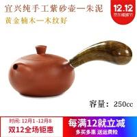 陶瓷泡茶壶 白瓷侧把壶 木柄侧把茶壶创意陶瓷茶具套餐防烫侧把玉瓷单壶