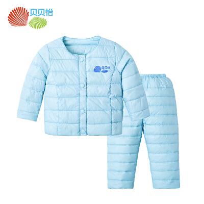 贝贝怡童装宝宝羽绒套装冬季轻盈保暖婴儿衣服儿童外出服144T014 蓬松轻盈 有效保暖御寒