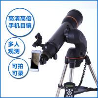 天文望远镜连接手机配件 手机10mm目镜 各品牌型号手机通用