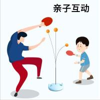 乒乓球训练器自练儿童玩具弹力软轴室内家用球拍健身
