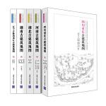 中国古建筑地图系列二(四川重庆+湖北+湖南+河南+辽宁吉林黑龙江)(套装共6册)