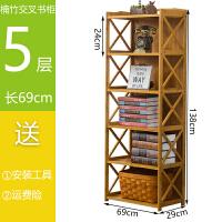 简易书架置物架实木落地楠竹储物桌上简约现代学生书柜