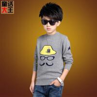 8-12男童毛衣9小男孩针织打底衫10低领11儿童装13岁装季7小孩