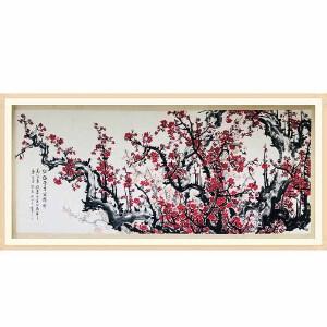 中国美术家协会副主席 关山月《红梅雪里更精神》DW218
