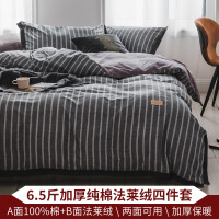 棉纯棉四件套珊瑚绒水晶绒被套床单1.8m床上三件套
