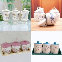 红兔子(HONGTUZI) 陶瓷密封罐 仿搪瓷调味罐三件套 咖啡糖果茶叶防潮保存 款式随机
