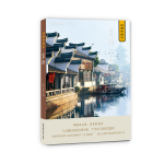 风物中国志·震泽