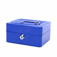铁皮盒子带锁的收纳盒手提密码大号储物保险小钱箱子加厚整理收银