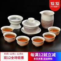功夫茶具套装陶瓷镂空茶具套装功夫茶具陶瓷白瓷整套青花瓷茶杯盖碗玲珑镂空茶壶