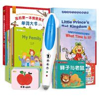 【5折封顶】小达人点读笔 3-8岁幼儿英语启蒙套装 英语分级阅读早教机英语点读机学习机(内含52册图书) 蓝色(-32G