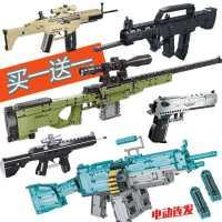乐高积木枪武器可发射软弹拼装吃鸡98k信号抢模型绝地求生M1玩具
