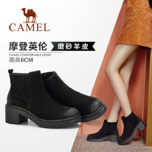 Camel/骆驼2018冬季新款 时尚休闲英伦风舒适套脚短筒女靴