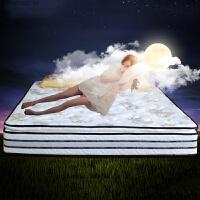 定做天然乳胶席梦思床垫1.5 1.8 2米2.2米弹簧床垫椰棕垫软硬床垫 2.2 x 2.4米(5cm乳胶)很软*折叠