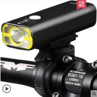 自行车骑行装备灯山地车前灯强光充电手电筒夜骑单车配件
