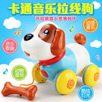 男女孩电动机器儿童拉线狗牵绳宠物小狗宝宝早教玩具0-1-2-3-4岁