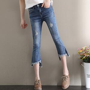 Freefeel2018夏季新款八分裤女装时尚韩版微喇毛边牛仔裤oy680