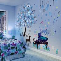 立体墙贴纸贴画卧室房间墙面装饰壁纸海报墙壁温馨自粘墙纸墙画