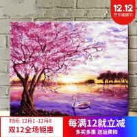 油画diy数字油画客厅风景动漫人物填色绘油彩装饰画 60*75带内框2.5cm厚(彩板) 颜料+画笔