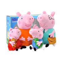 小猪佩奇儿童玩具男女孩毛绒公仔娃娃宝宝生日礼物小号礼盒套装 2岁以上适用