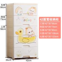 加厚大号抽屉式收纳箱塑料多层整理箱宝宝儿童玩具箱衣服储物箱 七层42*35*123 cm