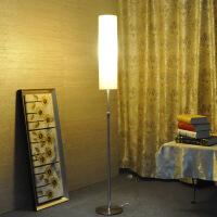 护眼落地灯北欧落地灯简约现代客厅卧室书房遥控调光LED立式落地台灯