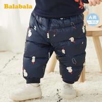巴拉巴拉婴儿裤子2019新款男童秋冬长裤女童羽绒裤休闲裤百搭保暖