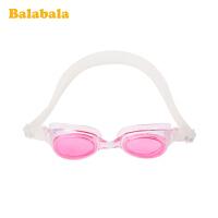 【2件4折价:22.4】巴拉巴拉儿童眼镜泳镜女童便携中大童泳具防水TPE防起雾游泳镜潮夏