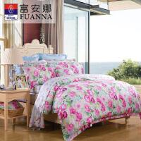 富安娜家纺 床上用品4件套 天丝四件套床单四套件樱姿艳逸