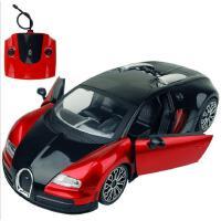 开门 布加迪 威龙模型车模 儿童遥控车 漂移遥控充电玩具汽车