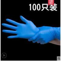一次性手套乳胶白丁晴橡胶食品级餐饮家务用塑料防水防护检查加厚