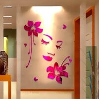 3D水晶亚克力墙贴创意玄关贴卧室电视背景餐客厅家居装饰立体墙贴