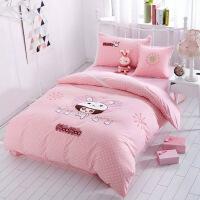 商�鐾�款女孩�和�床上用品四件套棉棉床�伪惶兹�件套1.2米床品1.5m床