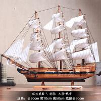 欧式地中海家居客厅房间装饰品创意工艺品木质帆船模型小摆件礼物