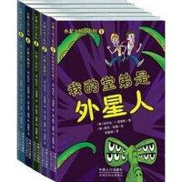 外星人特工系列(5册)