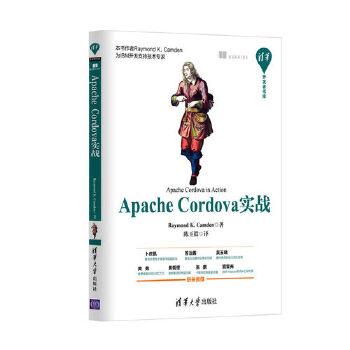 Apache ...