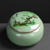 半斤装哥窑茶叶罐汝窑陶瓷普洱密封罐青瓷存储物罐迷你小号茶叶包装盒