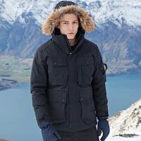 七匹狼外套男装冬季新款立领可脱卸帽防寒羽绒服潮流男士加厚保暖