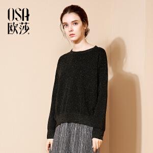 欧莎17冬装新款女装双层金丝套头针织毛衫
