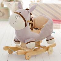 可爱小毛驴婴儿玩具小木马儿童摇马宝宝音乐摇摇马周岁礼物