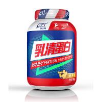[当当自营] 康比特 乳清蛋白(香草味)750g