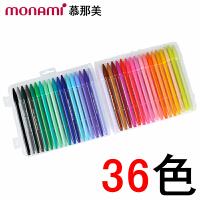 韩国monami/慕娜美04008Z37 36色套装/彩色水性笔勾线笔纤维笔中性笔简约艺术字标注重点勾线笔水彩漫画绘画