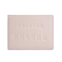 ?驾驶证皮套男 机动车行驶证男 驾照夹钱包证件本女卡包?