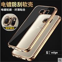 三星S7手机壳 三星S7Edge手机壳 三星S7手机套电镀软壳超薄女新款