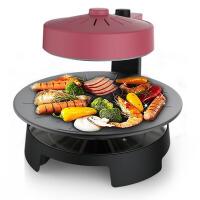 5P5 空气能炸锅家用无烟双向加热煎烤机空气能烧烤架 红色+黑色